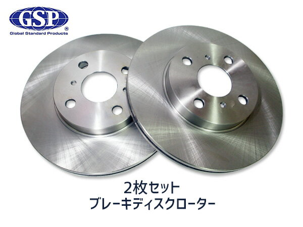 ブレーキ, ブレーキローター bB NCP31 NCP34 NCP35 001-0512 GSP 2 1401630-SP