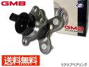 ハブベアリング ムーヴ L150S L152S GMB リア GH32610 送料無料