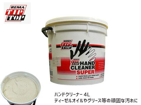 ハンドクリーナー 4L ハンドソープ 油汚れ TIPTOP 手洗い チップトップ H-052
