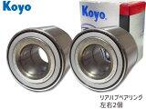 MRワゴン MF21S MF22S MF33S KOYO リア ハブベアリング 75054 2個セット