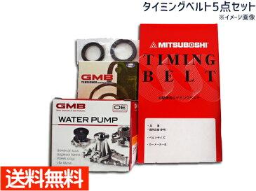 プレオRV1/RA2 1998/07〜 タイミングベルト 5点セット 送料無料