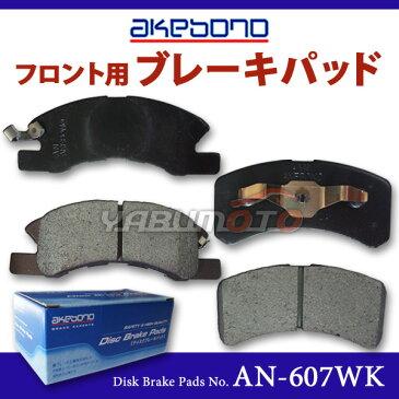 ekワゴン ekスポーツ H81W フロント ブレーキパッド AN-607WK