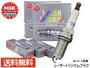レガシィ レガシー BMG BRG H24.5〜H26.10 NGK レーザーイリ...