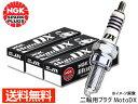 ホンダ PCX150 18.4〜 NGK MotoDXプラグ CPR8EDX-9S 95321 1本 正規品 日本特殊陶業 ネコポス 送料無料