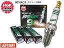 スズキ Kei HN22S NGK 高熱価プラグ IRIMAC9 4051 3本セット ...