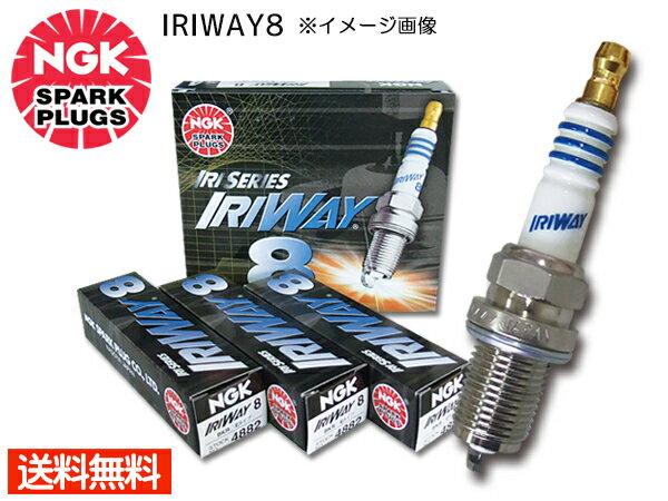 電子パーツ, プラグ  DB8 DC2 DC5 NGK IRIWAY8 4882 4