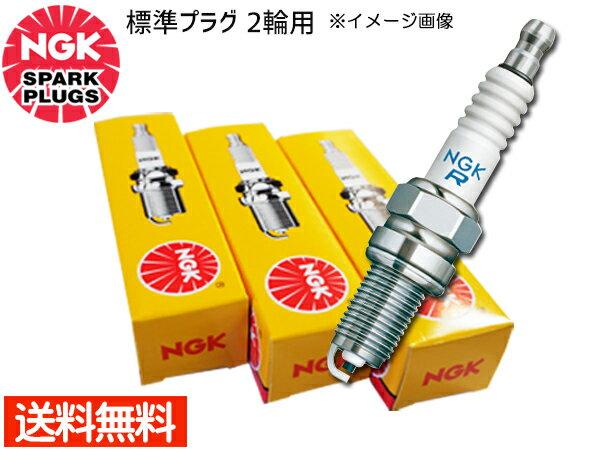 電子パーツ, プラグ  50S SP CL50 CD50 NGK 1