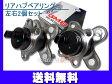 ハブベアリング タント L350S GMB リア GH32610 2個セット