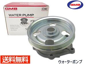 ジムニー JA22W H07.11〜H10.10 ウォーターポンプ 17400-80814 GWS-28A 車検 交換 GMB 国内メーカー 型式OK 送料無料