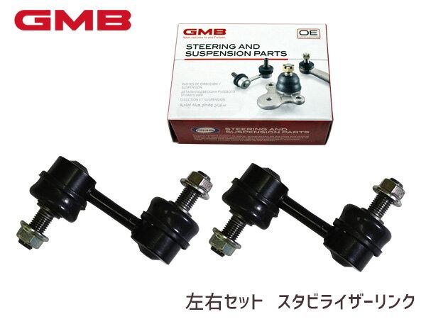 サスペンション, スタビライザー  WRX GDA GDB GVB GRF GVF GRB H12 20470-SA000 1009-00201 2 GMB OK