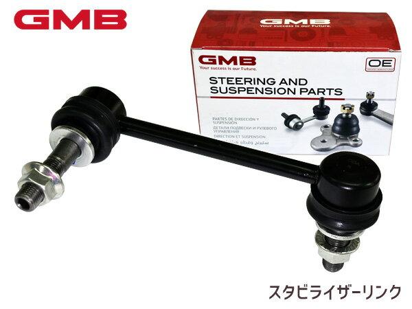 サスペンション, スタビライザー  GRJ120W GRJ121W KDJ120W 48820-60050 1001-06711 GMB OK