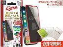 カープ公認デザイン 強化ガラス 保護フィルム iPhone11 XR 6.1インチ 8H 極薄 高品質 ほこり防止ガード付 ネコポス 送料無料の商品画像
