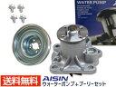 【あす楽】ポルシェ ウォーターポンプ 耐久強化HD品 911,996/3.4カレラ 3.6カレラ ボクスター,986/2.5 2.7 S3.2 MEYLE製