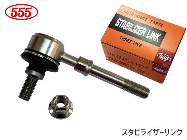 サスペンション, スタビライザー  B21W H25.06 54618-6A0A1 SL-N460-M 555 OK