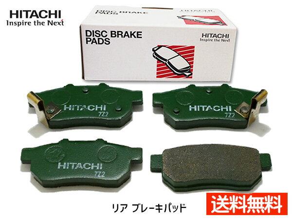 ブレーキ, ブレーキパッド  GE8 H1910H2509 HH011Z