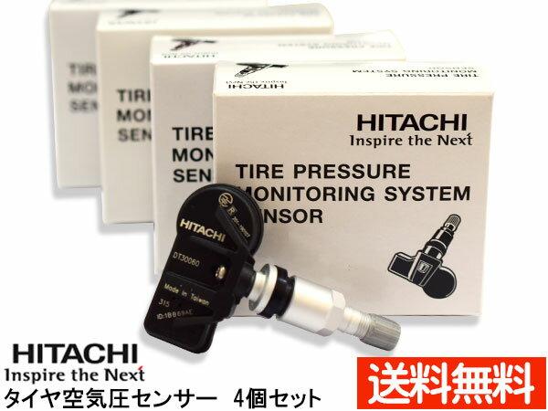 タイヤ・ホイール, エアバルブキャップ  DT30060 1 4 IS GS LS NX RC 42607-30060 HITACHI
