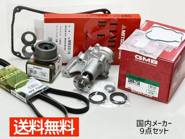 エンジン, タイミングベルト  H82A H2009 9 OK
