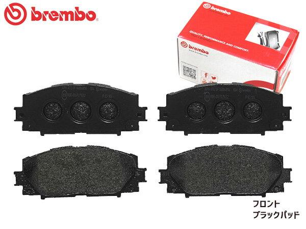 ブレーキ, ブレーキパッド  NZT260 brembo P83106