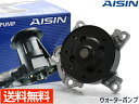 イスト ist ZSP110 ウォーターポンプ WPT-140 車検 交換 AISI...
