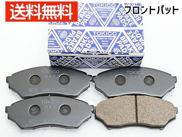 ブレーキ, ブレーキパッド  H53A H58A TOKICO TN542 H1010