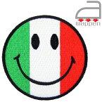 アイロンワッペン//スマイル&イタリア国旗 コラボデザイン (フラッグ ローマ ITALY)