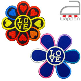 アイロンワッペン//大きめのお花マーク&LOVE〈ブラック〉〈ネイビー〉(Flowerアップリケ)