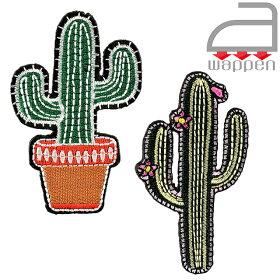 アイロンワッペン//サボテン〈A/鉢植え〉〈B/花〉(Cactussucculent多肉植物アップリケ)