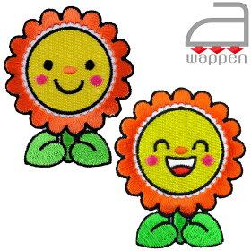 アイロンワッペン//かわいいヒマワリオレンジMサイズ〈A〉ノーマル〈B〉にっこりバージョン(サンフラワー向日葵)