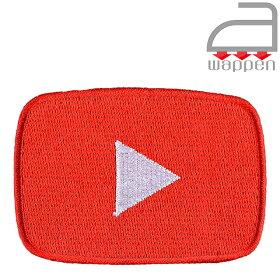 アイロンワッペン//YouTubeユーチューブのアイコン(アップリケユーチューバー)