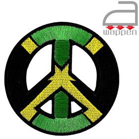 アイロンワッペン//ジャマイカ国旗×ピースマーク(レゲエジャマイカIRIEJamaica)