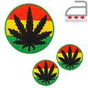 アイロンワッペン//丸型ガンジャマーク ラスタカラー 〈Mサイズ〉 〈ミニ2枚〉(420 WEED reggae 麻)