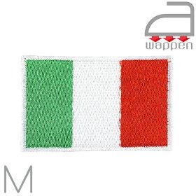 アイロンワッペン//ITALYイタリア国旗Mサイズ(トリコローレセリエA刺繍パッチミラノ)