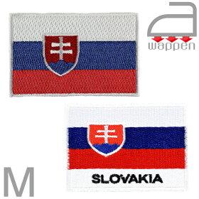 アイロンワッペン//スロバキア国旗Mサイズ〈A〉ノーマル〈B〉「SLOVAKIA」文字入り(ブラチスラヴァコシツェ中東欧)