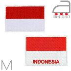 アイロンワッペン//インドネシア共和国 国旗 Mサイズ 〈A〉ノーマル 〈B〉文字入り (INDONESIA ジャワ島 ジャカルタ)