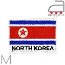 アイロンワッペン//朝鮮民主主義人民共和国 国旗 Mサイズ 「NORTH KOREA」文字入り (北朝鮮 平壌 ピョンヤン)