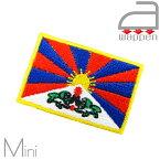 アイロンワッペン//チベット国旗 ミニサイズ Tibet (ダライ・ラマ ダラムサラ ラサ)