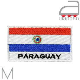 アイロンワッペン//パラグアイ共和国国旗Mサイズ「PARAGUAY」文字入り(南米アスンシオンパラグワイ)