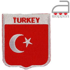 アイロンワッペン//TURKEYトルコ共和国エンブレムタイプ国旗(イスタンブールアンカラ)