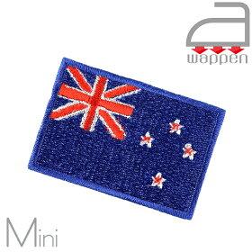 アイロンワッペン//NEWZEALANDニュージーランド国旗ミニサイズ(オセアニアウェリントンオークランドAucklandポリネシア)