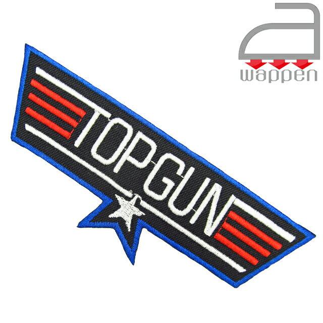 アイロンワッペン//トップガンロゴ ブルー×ブラック (Tomcat 空軍 戦闘機 TOP GUN MA-1)画像