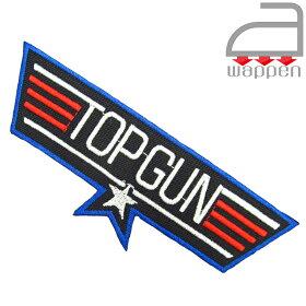 アイロンワッペン//トップガンロゴブルー/ブラック(Tomcat空軍戦闘機TOPGUNMA-1)