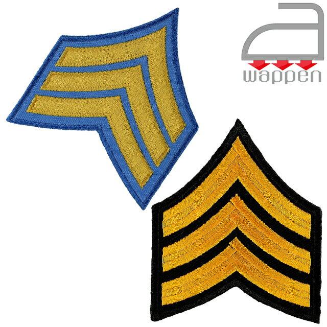 アイロンワッペン//軍曹サージャント アメリカ陸軍 階級章 ブラック×ゴールド/ブルー×ゴールド (アーミー Sergeant ARMY)