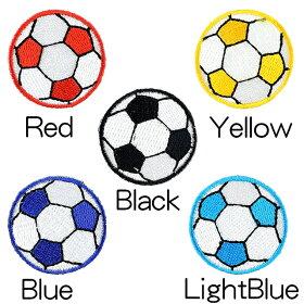 アイロンワッペン//サッカーボールミニサイズ2枚セットブラック/イエロー/レッド/ライトブルー/ブルー(フットサルsoccer)