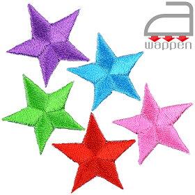 アイロンワッペン//極小サイズ星スター5カラーセット(パッチ服飾Star)