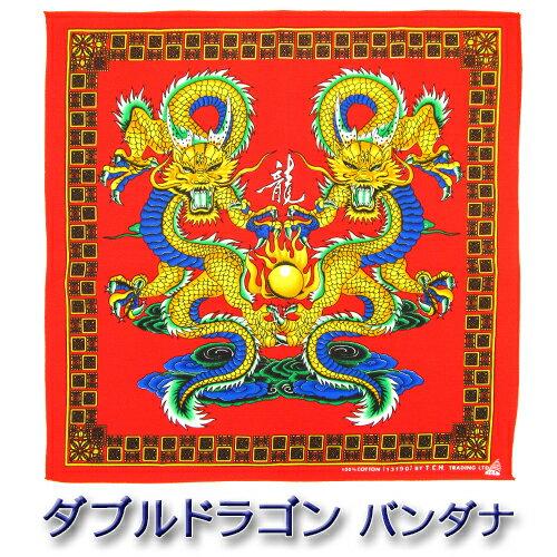 ハンカチ・ハンドタオル, バンダナ  100 (Dragon )