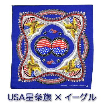 バンダナ    USA 星条旗×イーグル ブルー/青 コットン100% (フェイスマスク アメリカ ライダース)