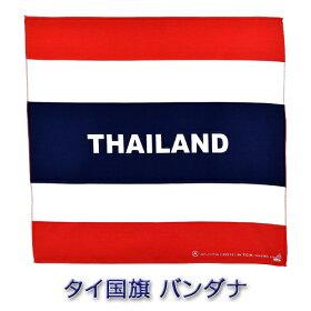バンダナ||タイ王国/タイランド国旗THAILAND文字入りコットン100%(バンコクBangkokフラッグ)