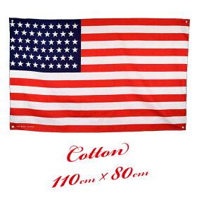 特大コットン製フラッグ星条旗アメリカ国旗(布製Americaアメリカンポスター)