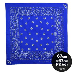 大判バンダナ||定番ペイズリーブルー/青67cm×67cmコットン100%(ターバン)