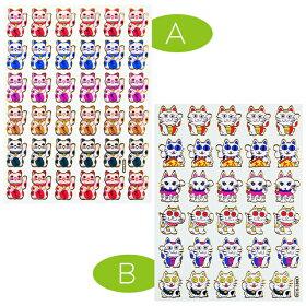 【生き物】アクセントステッカー招き猫A&B(ラッキーキャット招福和風金運up)